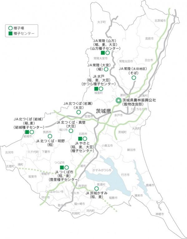 採種地マップ